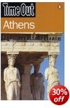 'Time Out' Guide to Athens