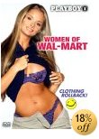 Women of Wal-Mart