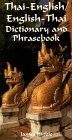 Thai - English Phrasebook & Dictionary