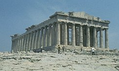 http://www.greece-pictures.com
