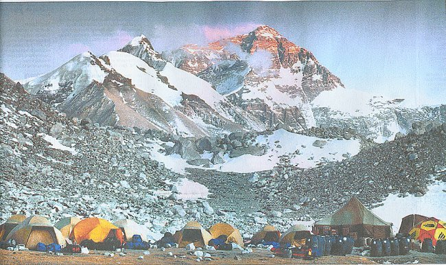 North Side of Mount Everest ( Chomolungma, Sagarmatha ) from Base Camp on Rongbuk Glacier in Tibet