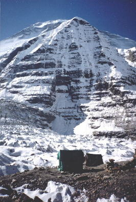 Photo Gallery of Mount Dhaulagiri in the Nepal Himalaya - the world's seventh highest mountain
