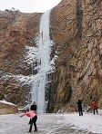 Frozen Waterfall, China