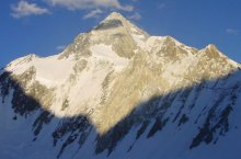 Gasherbrum I in the Pakistan Karakoram - the world's eleventh highest mountain